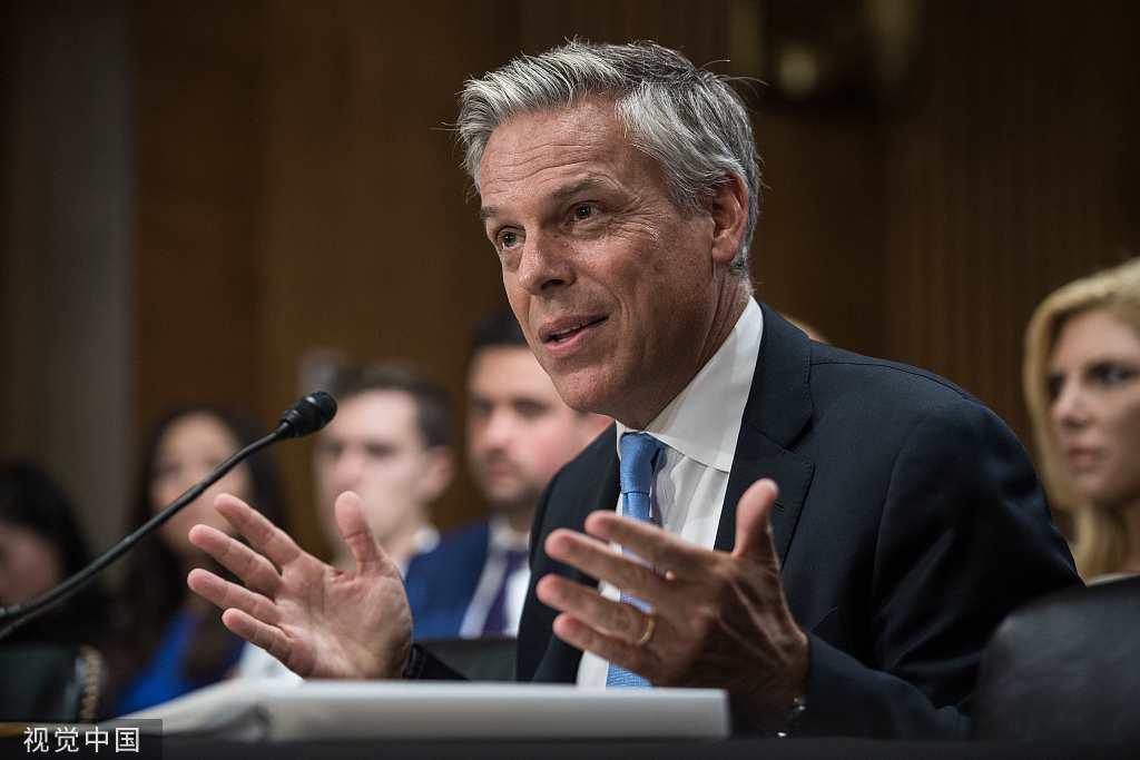 """美国驻俄大使辞职,称美俄关系处于""""历史性艰难时期"""""""