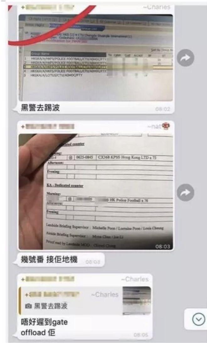 国泰航空承认员工泄露港警航班行程信息 称将调查|国泰航空|国泰航空公司