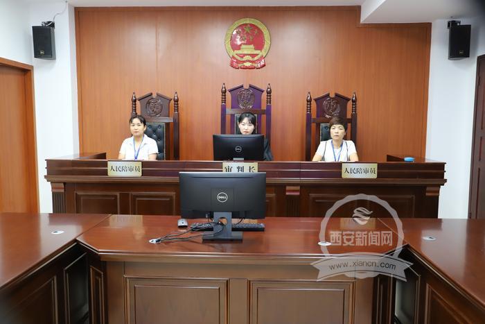 长安法院首次通过智慧法庭远程调解一起网购合同纠纷