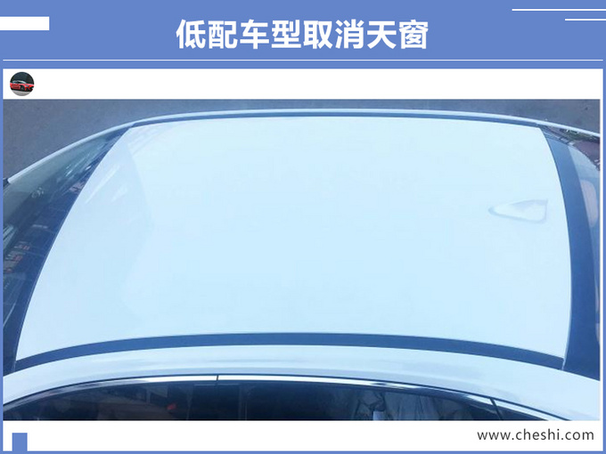 丰田纯电动轿车曝光,续航510km,16万起售,还买比亚迪秦EV?