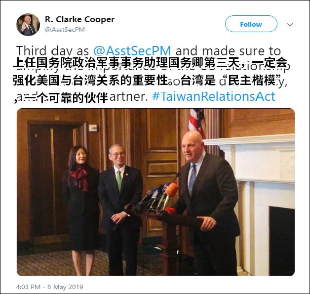 库珀刚上任时也曾与高硕泰见面 图自:推特