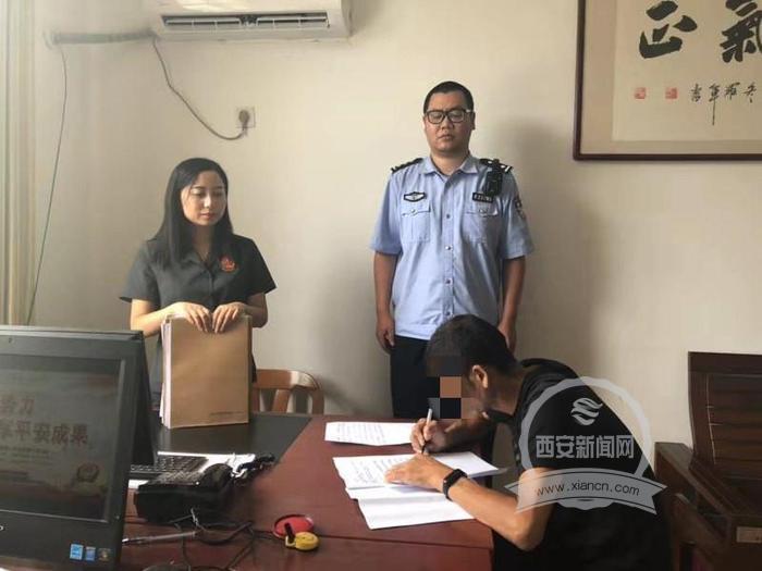 """汉滨法院开出首份违反人身保护令""""罚单"""""""