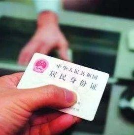 【州市快讯】医院护士长恶意透支信用卡获刑8年
