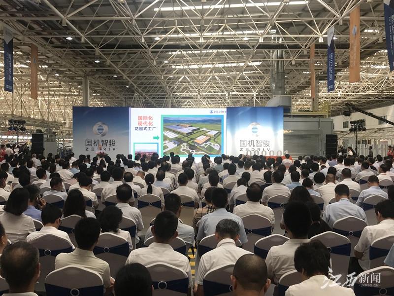 点赞!赣州新能源产业迎来了里程碑时刻