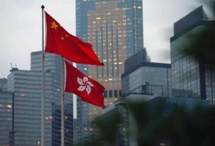 侠客岛:关于香港局势 中央最新精神传递4大信号|港澳办|行政长官