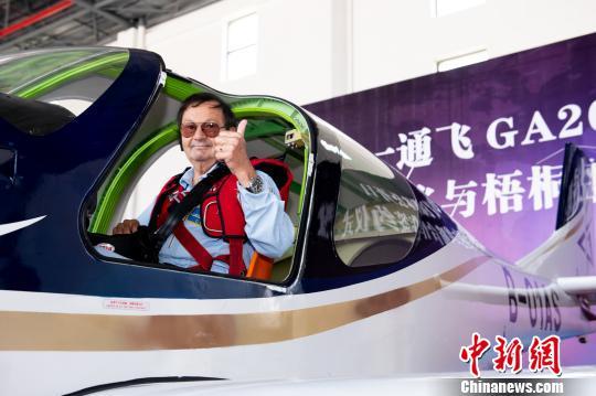 民企自主研制通用飞机GA20首次完成3千米高度试飞|试飞