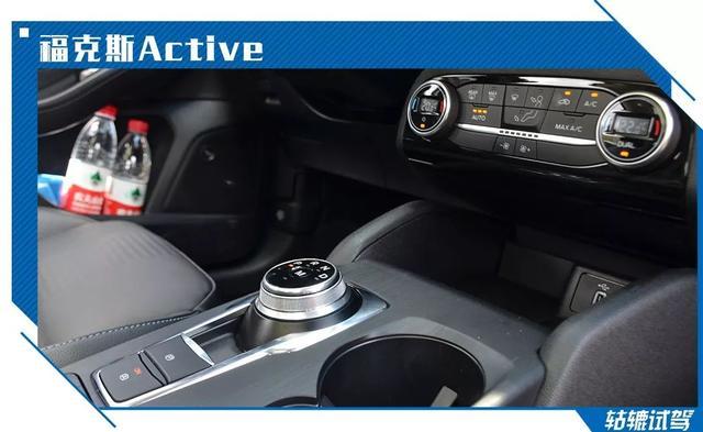 拉空间、调高度?福克斯变SUV就这么简单?