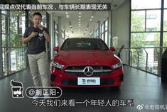 视频:除了品牌和调性,27.38万买进口奔驰A级值吗