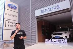 视频:福特领界4S店深度测评,15万的合资SUV,值得购买吗?