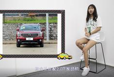 视频:减价不减配,动力升级广汽传祺GS7,哪款最值得买?