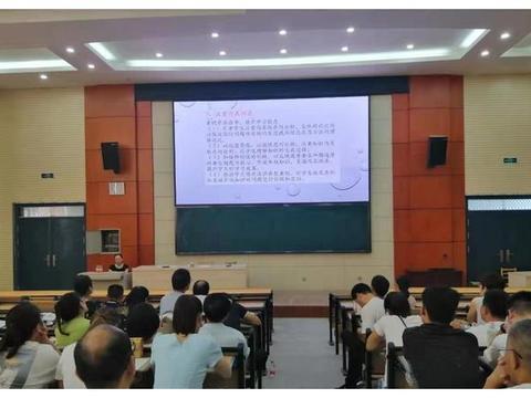 """郸城县高中教师迎来培训""""大礼包"""""""