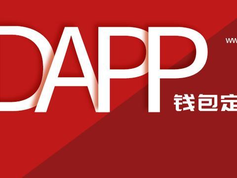 互融云多主链钱包APP系统:一款可实时行情查看的智能数字钱包!