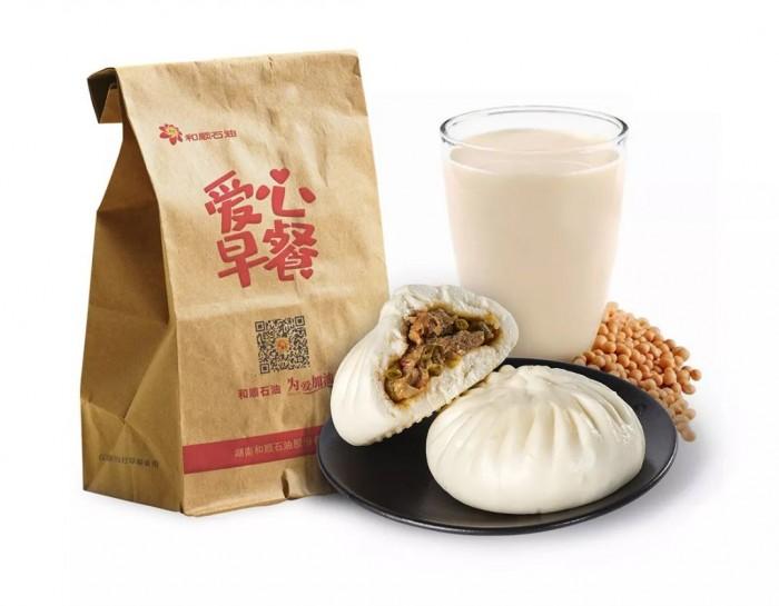 """和顺石油""""爱心早餐""""七夕幸福上线!"""