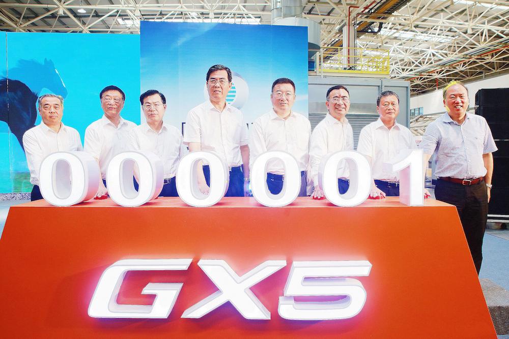 成立两年多就有新车下线,国机智骏的GX5有戏么?