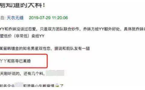 网曝陈思诚佟丽娅早已离婚,岳云鹏一句话暴露真相