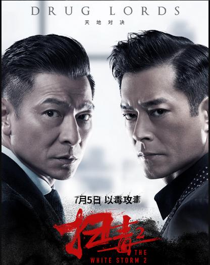 多家香港电影公司表态:将不参加台北金马奖|扫毒2|金马奖|香港电影