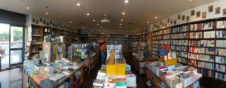 教育部要求各高校至少有一家实体书店 是口号还是刚需?