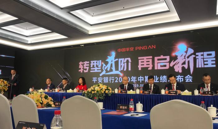 """平安银行2019""""期中成绩单"""":净利润增长15.2%"""