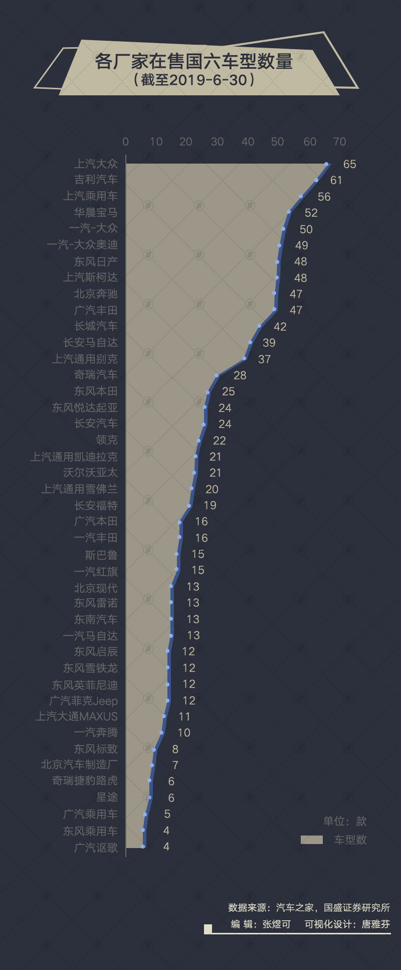 466a-iaxiufn8981786.jpg