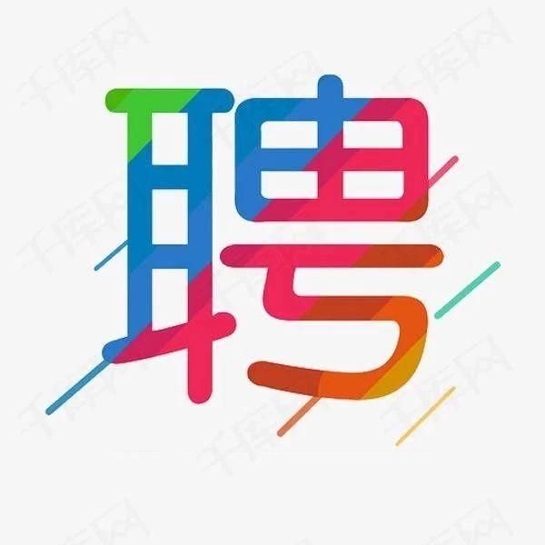 山西中医药大学招聘47名工作人员 医学哲学等专业均可报考
