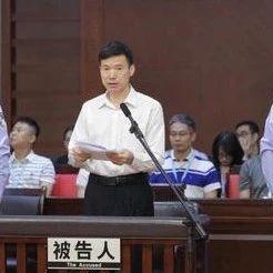 陕西省委原秘书长钱引安受审,16年贪6313万