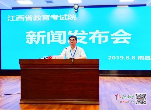 刚刚!江西省2019年高招高职(专科)批次投档录取情况发布