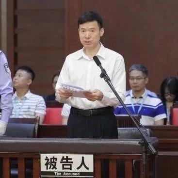 被控受贿6313万余元!陕西省委原常委钱引安受贿案一审开庭