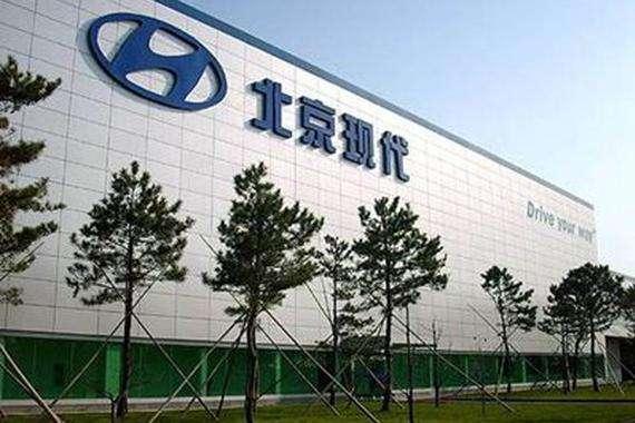 渐入佳境 北京现代或将迎来新一轮销量增长周期