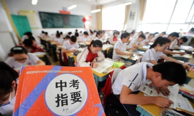 2020北京中考英语全年规划