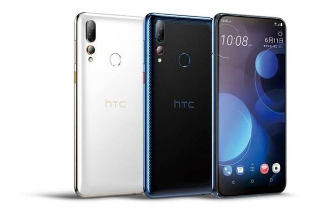 HTC Desire 19+ 将登陆欧洲市场发售