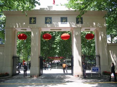 """中国最低调的大学,实力远大于名气,毕业生对""""它""""有很高评价"""