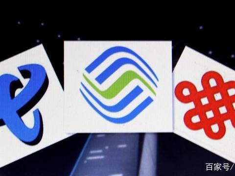 5G商用后,4G套餐及流量资费会大降价么?中国移动突然表态