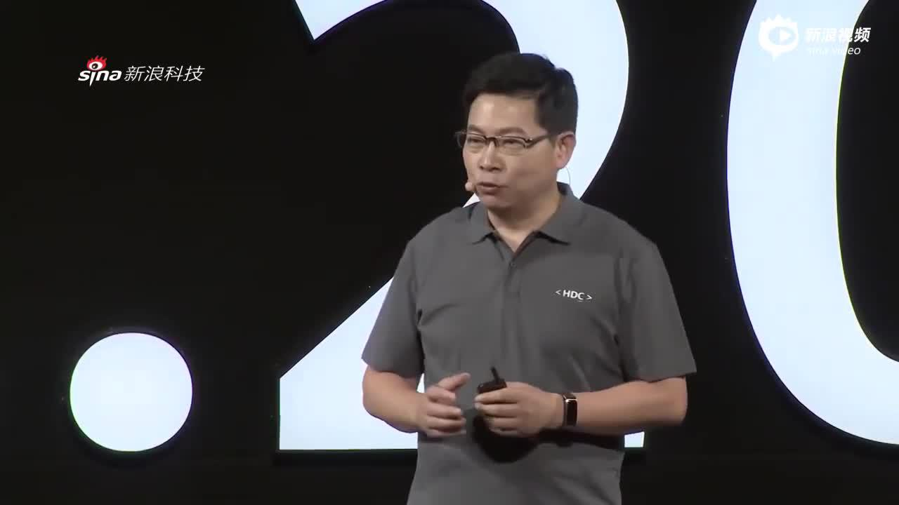 华为正式发布自有操作系统鸿蒙OS