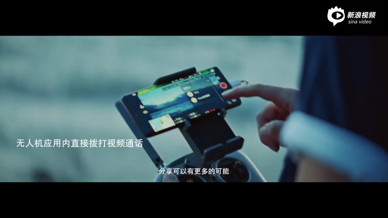 EMUI 10能力演示:手机实时调用无人机