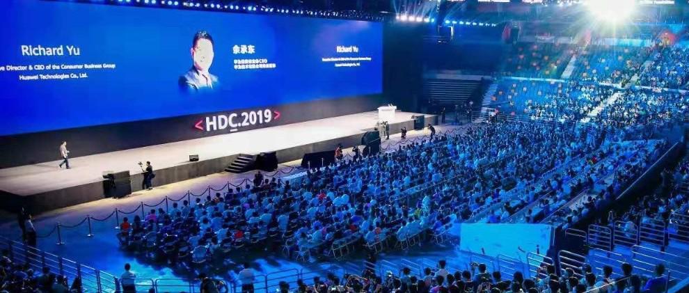 2019上海赚钱门路_余承东:只要一夜之间 现有手机就能升级成鸿蒙系统