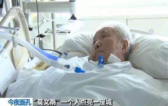 他隐姓埋名捐助学生20多年 离世后终于被世人知晓|遗嘱