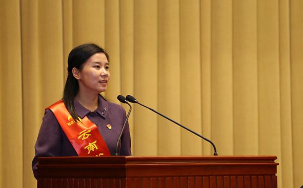 云南社科院科研处处长李汶娟任保山市宣传部长|宣传部长|社科院