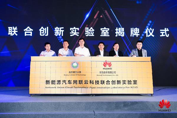 """华为CloudEngine 16800成为北京理工大学国家新能源汽车监测和管理平台""""新引擎"""""""