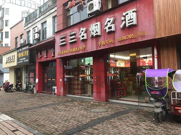 江西丰城闹市恶性杀人事件:主犯徐文俊获死刑|涉黑团伙|死刑