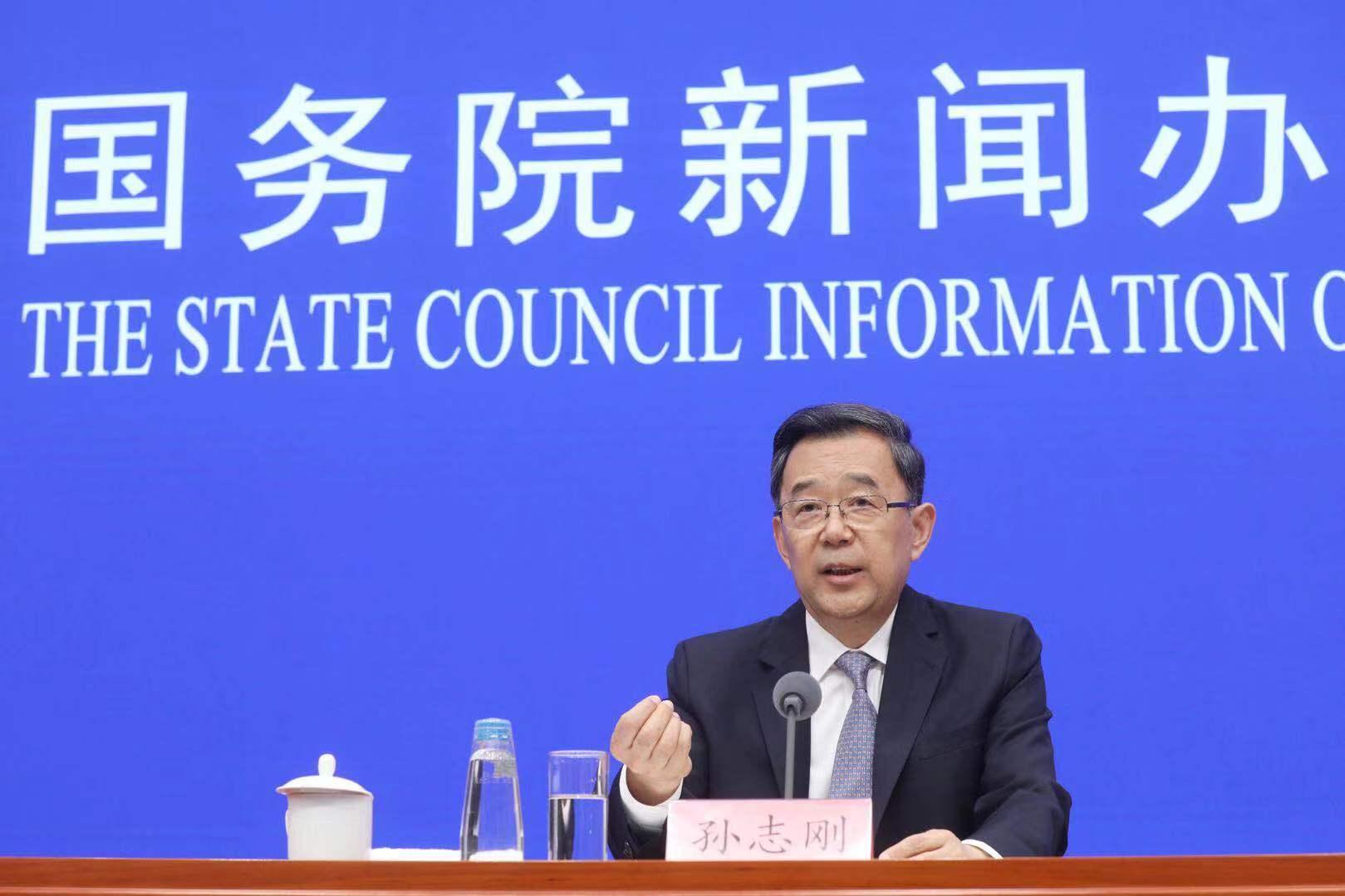 贵州省委书记:贵州数字经济增速连续四年全国居首|贵州|数字经济