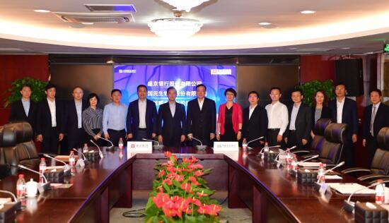 盛京银行与民生银行签署战略合作协议