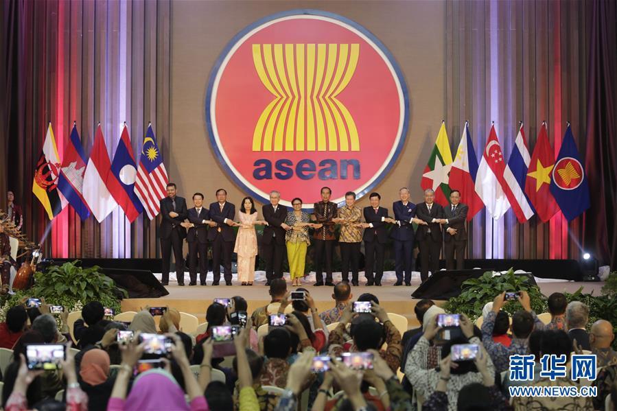 东盟秘书处新大楼落成典礼在雅加达举行(组图)