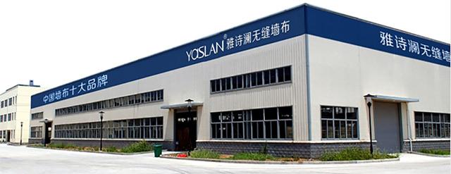 【YASLAN】实践出知识,杭州电子科技大学生来雅诗澜授学