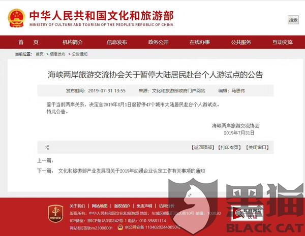 日期,我咨询东航湛江办事处,给到的答复是:只要出票符合攻略在19年7月三亚至南京自驾游对此图片
