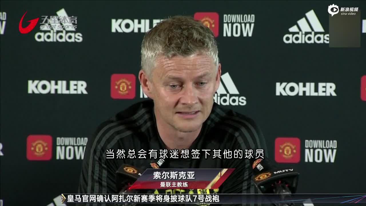 """视频-英超新赛季来临 """"红魔""""曼联期待突破"""