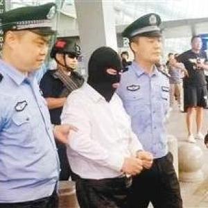 非法吸收公众存款潜逃境外,嫌疑人被成功押解回西安