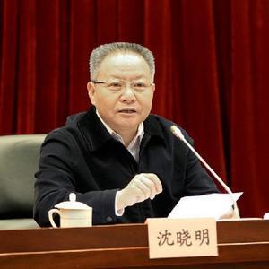 海南省长沈晓明:以壮士断腕的决心 减少经济对房地产依赖