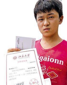 """最""""励志""""的两位学霸,在工地干活时收到北大清华的录取通知书"""