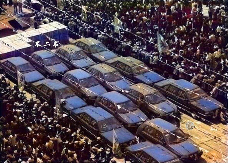 上色老照片:90年代风靡一时的抽奖狂潮,2元中桑塔纳的大骗局