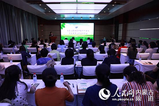 内蒙古自治区医学会儿科学分会血液学组第五次学术会议召开
